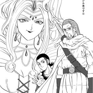 「クレイモランの魔女」(pdf版DL)