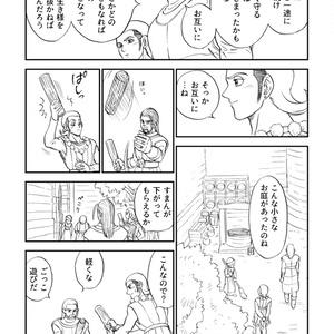 SONS(コピー本)