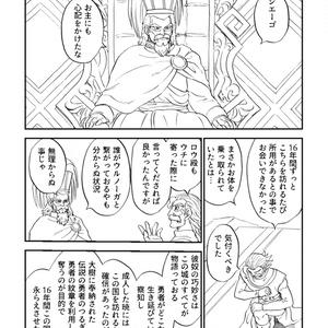 SONS(pdf版DL)