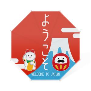WELCOME TO JAPAN / 日本へようこそ☆ディスプレイ用ミニ傘