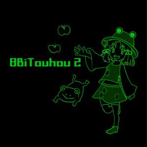 8BiTouhou 2【DL版】