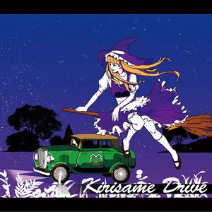 Kirisame Drive【DL版】