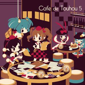 Cafe de Touhou 5【DL版】