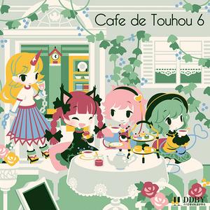Cafe de Touhou 6【DL版】