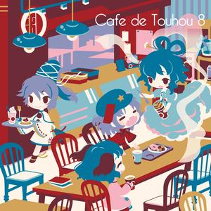 Cafe de Touhou 8【DL版】