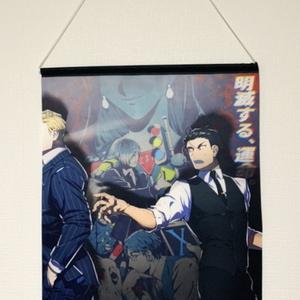【spelL FILE01.消えル ヴィーナス 】 タペストリー