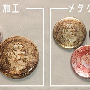 コイン柄缶バッジ 3個セット