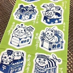 【注染手ぬぐい】箱座り猫