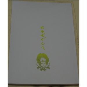 委託・吉田ひな子作品集『なんでだい?』