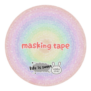 マスキングテープ【SUMMER】