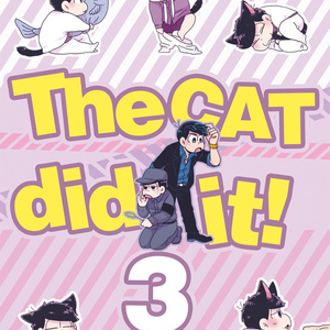The CAT did it!3