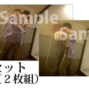 L版写真『太中セット(2枚組)』
