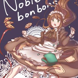 【創作イラスト集】Nouble bonbons