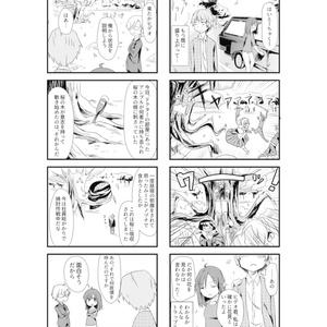 川村ヒデオの日常小話