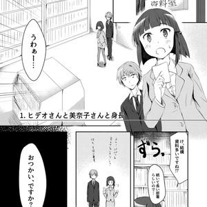 ヒデオさんと美奈子さん。1