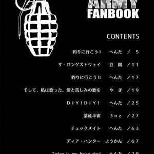 【2018年発行】パイナップルARMY FANBOOK