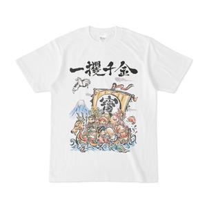 宝船 七福神Tシャツ 一攫千金