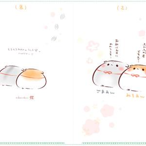 クリアファイル「おまんじゅうハムスター(みそあん&ごまあん)」