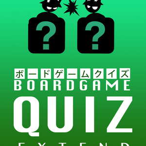 Board Game Quiz EXTEND