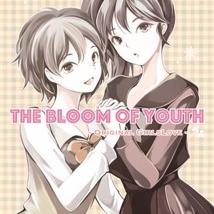 【創作GL】The bloom of youth (クリックポスト発送)