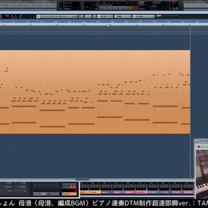 艦これ 母港のテーマ ピアノ二連奏 ハイゾレ音源+制作風景全映像