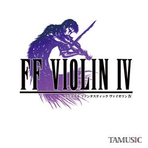 FF VIOLIN IV (+DL special track)/ TAMUSIC