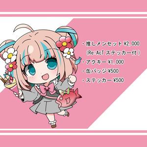 【期間限定】制服テーマ - 夢川かなう