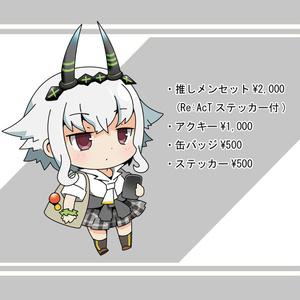 【期間限定】制服テーマ - 夜霧メイ