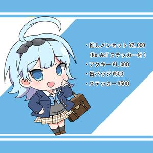 【期間限定】制服テーマ - 琴みゆり