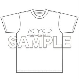花鋏キョウ VRライブ記念Tシャツ