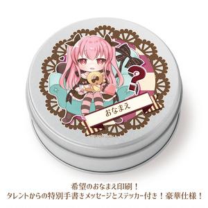 【受注生産】姫熊りぼん-お名前入りチョコレート缶