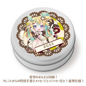 【受注生産】天川はの-お名前入りチョコレート缶