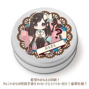 【受注生産】花鋏キョウ-お名前入りチョコレート缶