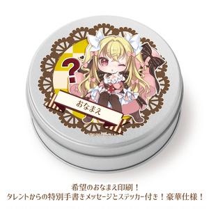 【受注生産】宇佐美ユノ-お名前入りチョコレート缶