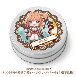 【受注生産】綺羅星ウタ-お名前入りチョコレート