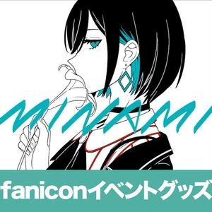 【faniconイベント】湊音みなみグッズ