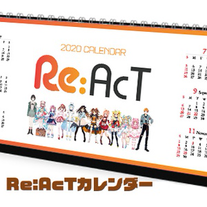 Re:AcT公式カレンダー2020