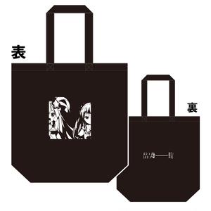 【すたーべあ】ワンマントートバッグ