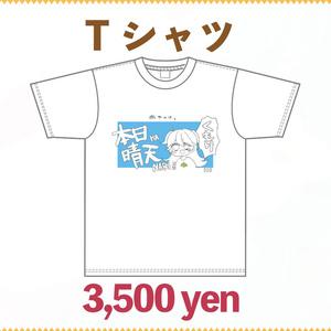 獅子神レオナ1stオンラインワンマンライブ記念グッズ