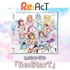 Re:AcT1stシングル「Re:StarT」