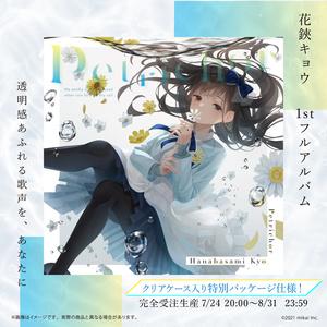 【受注生産】花鋏キョウ 1st フルアルバム「Petrichor」【kaleidscope】