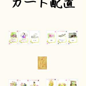 【文学ゲーム全集】九ツ谺(ここのつこだま)神隠し