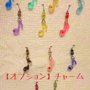 カスタムブレスレット【i7】