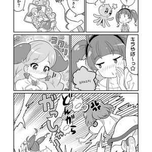 キラやばっ☆しようや!!
