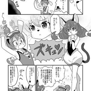 キラやばっ☆しようや!!4