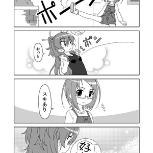 スイートハーモニー総集編