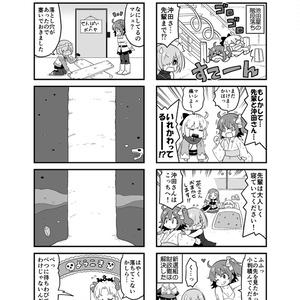 守って!! 鉄壁マシュちゃん2