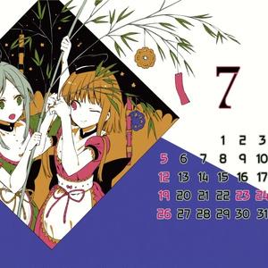第百三十五季暦表