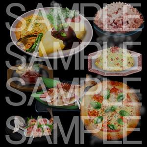 アイテム画像集_食べ物編2
