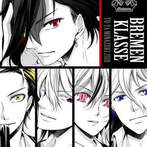 BREMEN-KLASSE Act.0〜追憶〜+第27団BREMENスーツポストカードセット